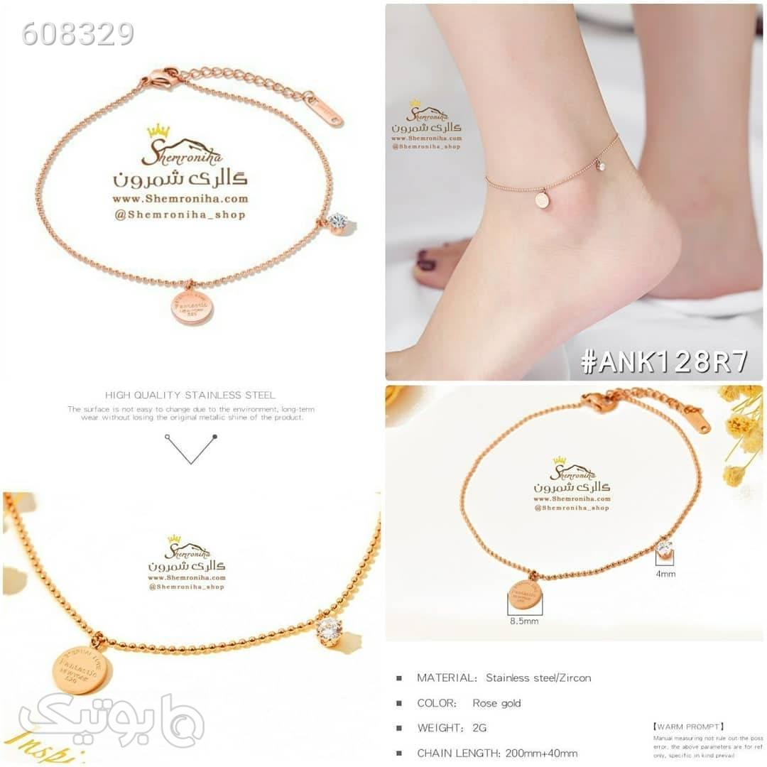 پابند طرح تیفانی طلایی دستبند و پابند