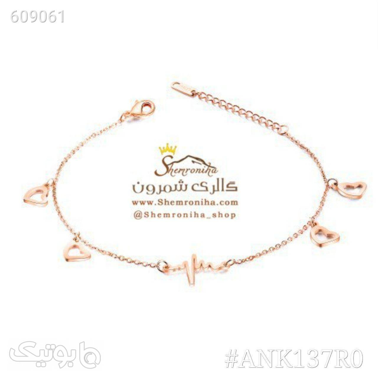 پابند قلب و ضربان قلب رزگلد ANK137R0 نارنجی دستبند و پابند