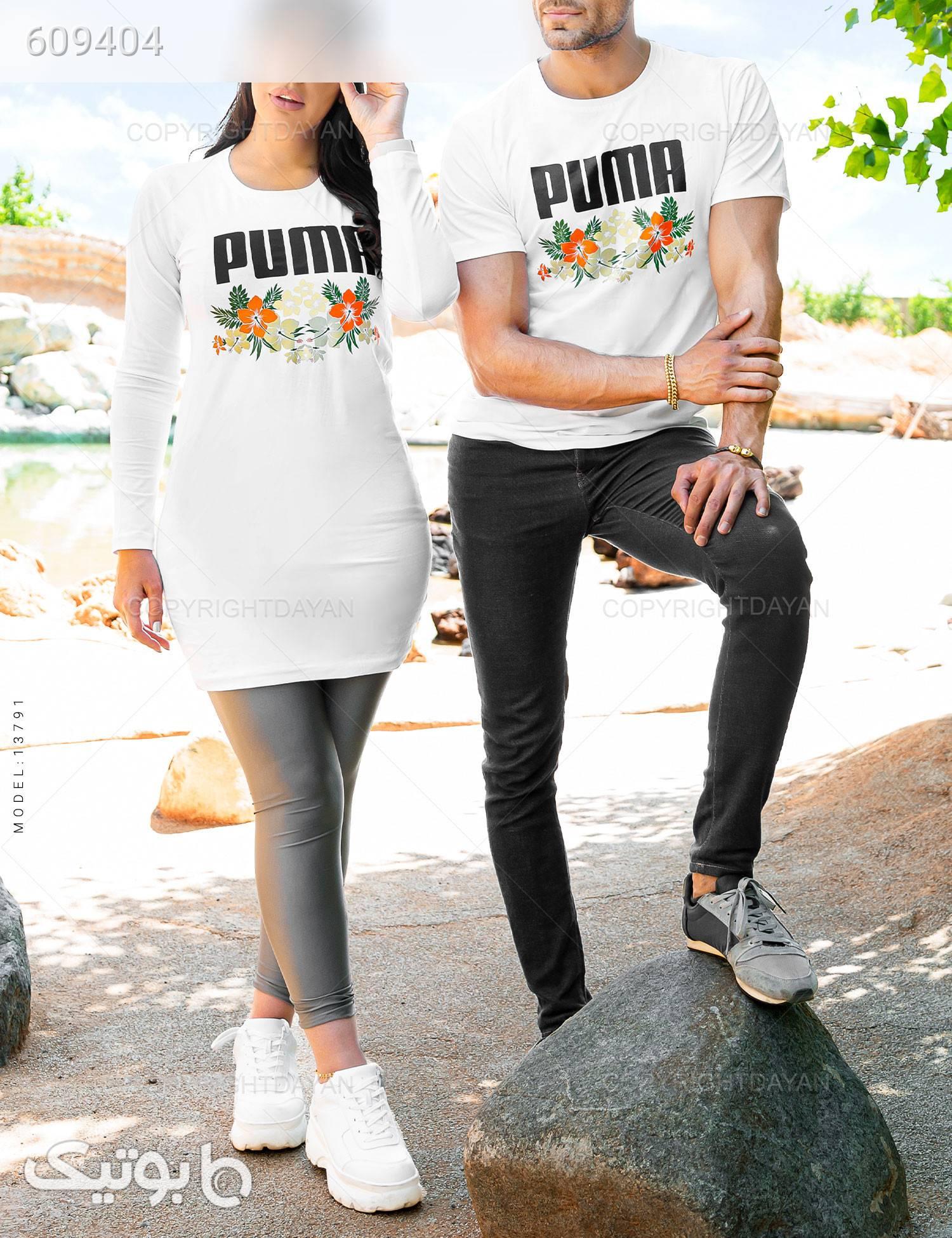 ست تیشرت و تونیک Puma سفید ست زوج و خانواده