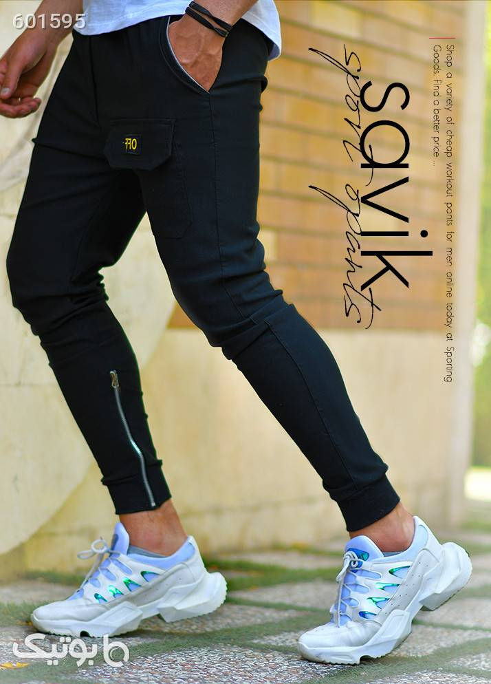 شلوار اسلش ورزشی مردانه مشکی شلوار مردانه پارچه ای و کتان مردانه