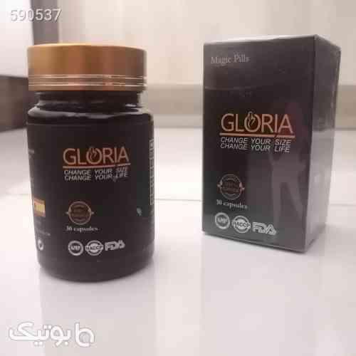 https://botick.com/product/590537-کپسول-لاغری-گلوریا-اصل