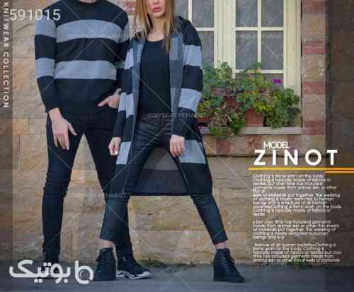ست بافت مدل ZINOT سورمه ای 99 2020