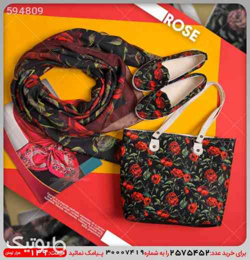 https://botick.com/product/594809-ست-کیف-کفش-و-روسری-ROSE