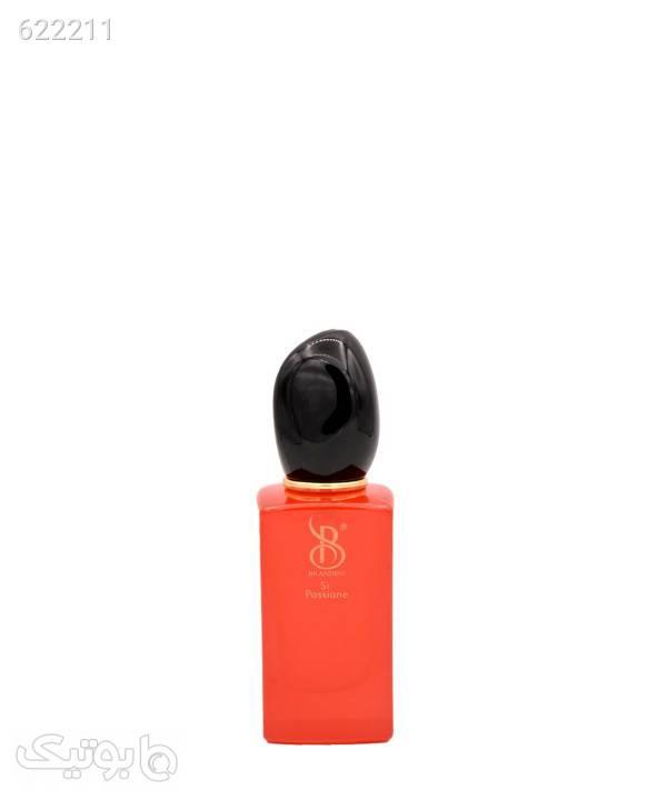 عطر جیبی زنانه برندینی Brandini مدل Si Passione حجم 25 میلیلیتر نارنجی عطر و ادکلن