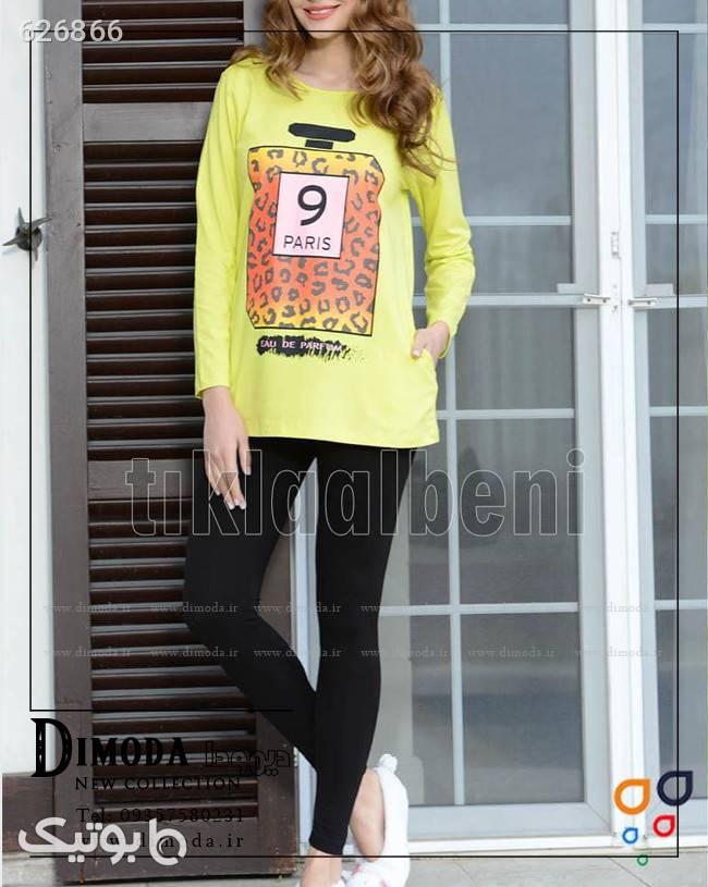 بلوز و شلوار زنانه ترک ozkan 22012 زرد لباس راحتی زنانه