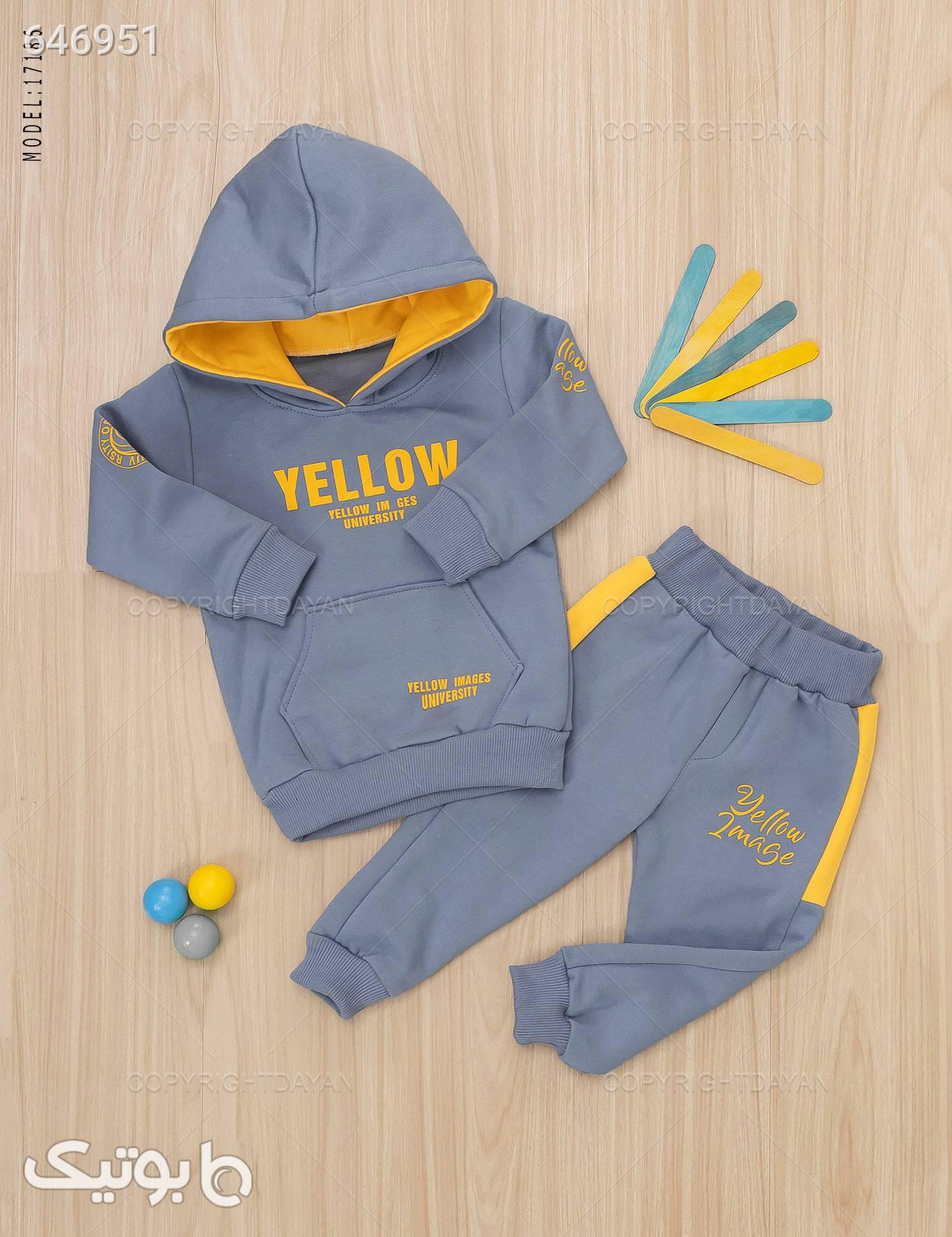 ست بچگانه مدل S7186 زرد لباس کودک پسرانه