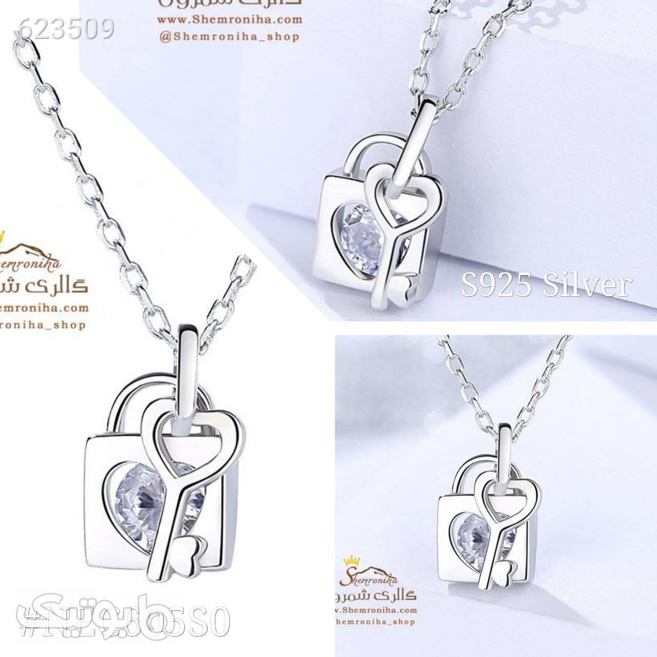 گردنبند نقره قفل قلب و کلید NEC605S0 نقره ای گردنبند