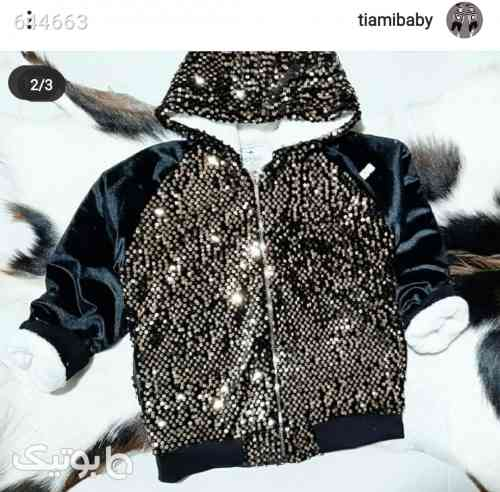 https://botick.com/product/644663-سوشرت-پولکی