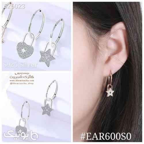 https://botick.com/product/626023-گوشواره-نقره-ستاره-و-قفل-قلب-EAR600S0