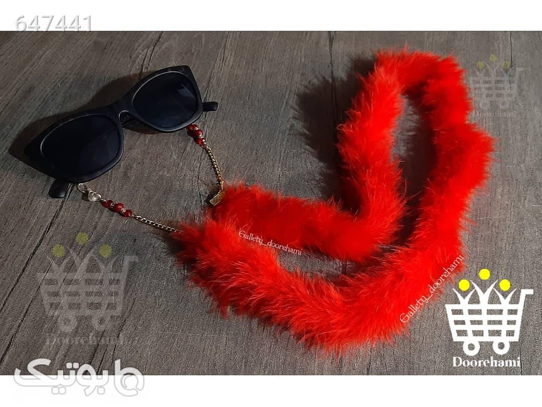 بند عینک قرمز بند عینک