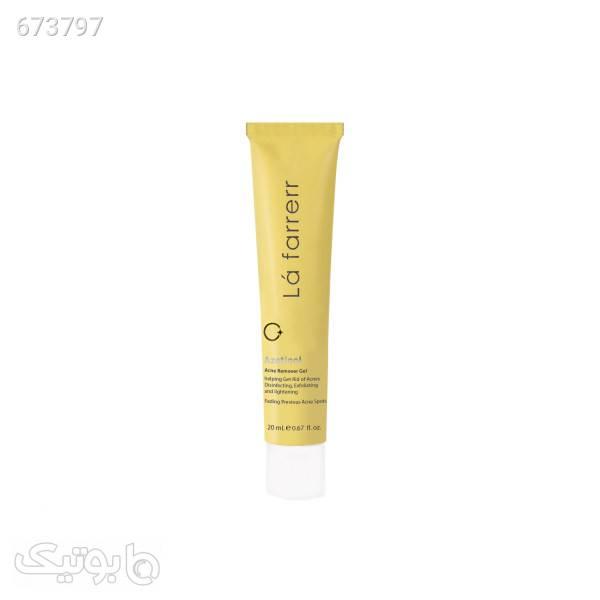 سرم پوست لافارر مدل Azetinol حجم 20 میلی لیتر زرد بهداشت و مراقبت پوست