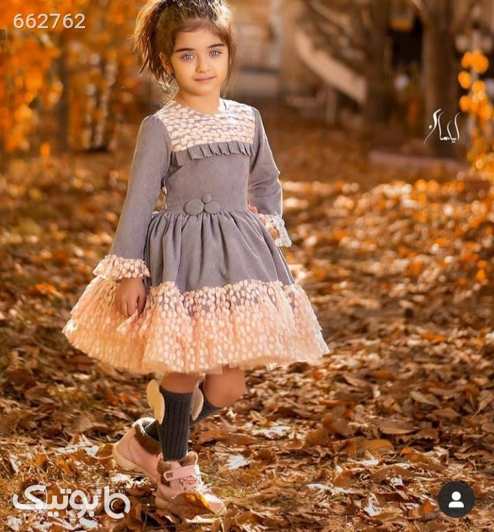 پیراهن شیک  وخاص زرد لباس کودک دخترانه