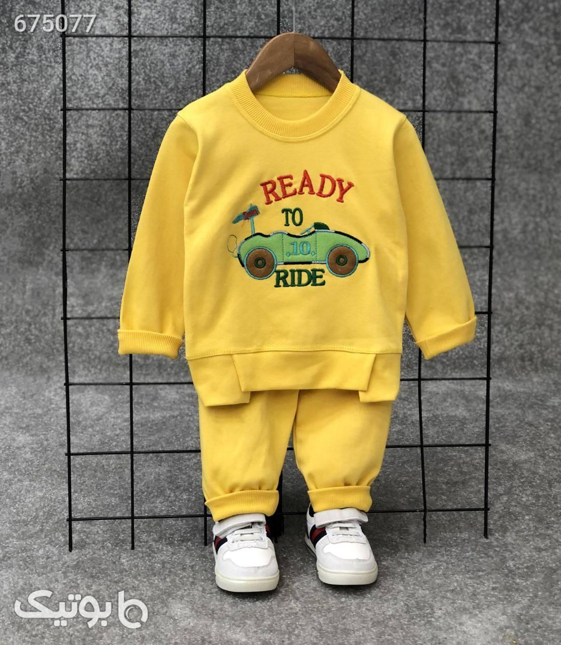 بلوز و شلوار زرد لباس کودک پسرانه