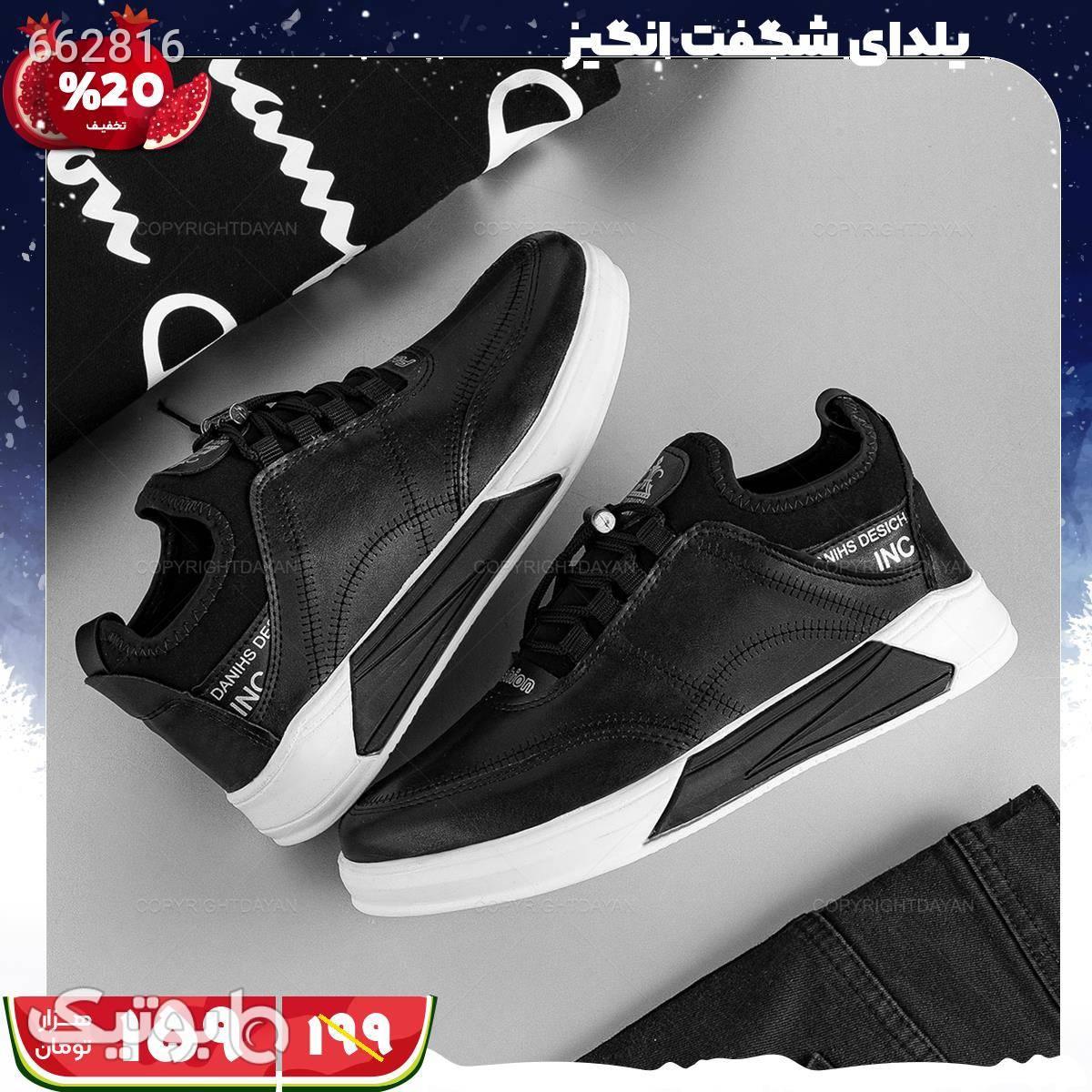 کفش مردانه Fashion مدل 17631 مشکی كتانی مردانه