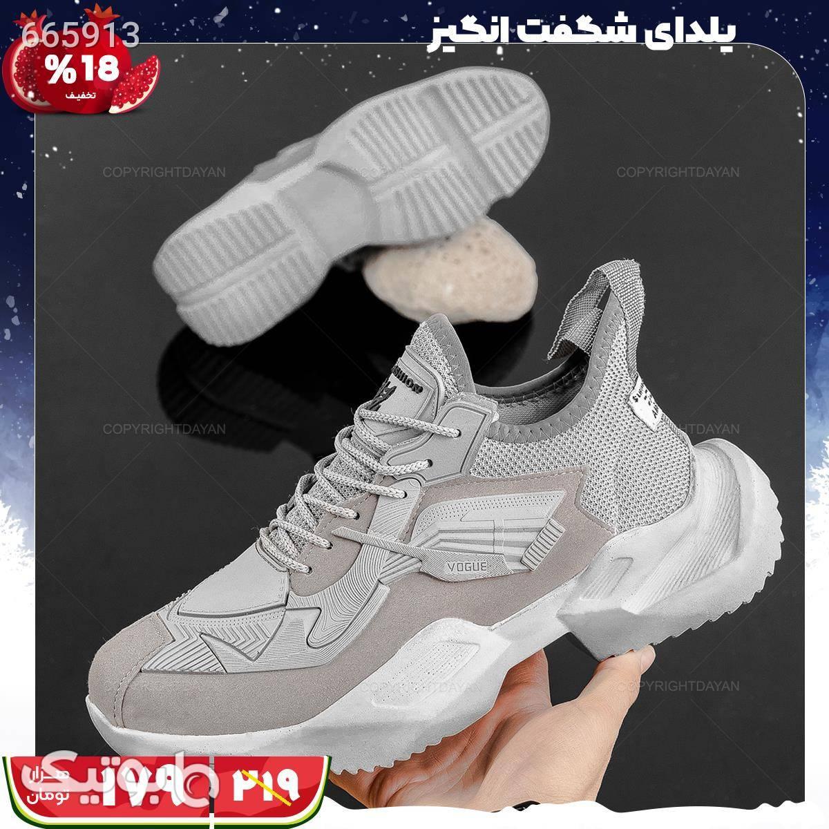 کفش مردانه آراز  نقره ای كفش مردانه