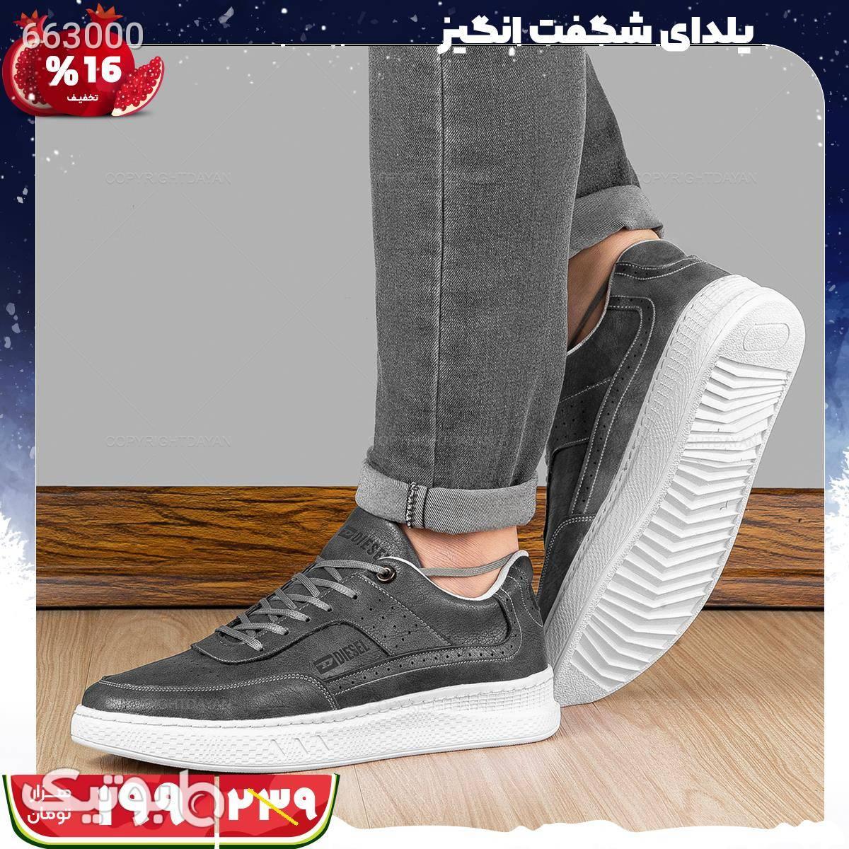 کفش مردانه دیزل طوسی كفش مردانه