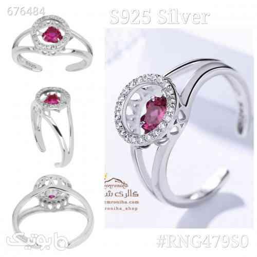 https://botick.com/product/676484-انگشتر-نقره-لوکس-مدل-RNG479S0-Diamond-