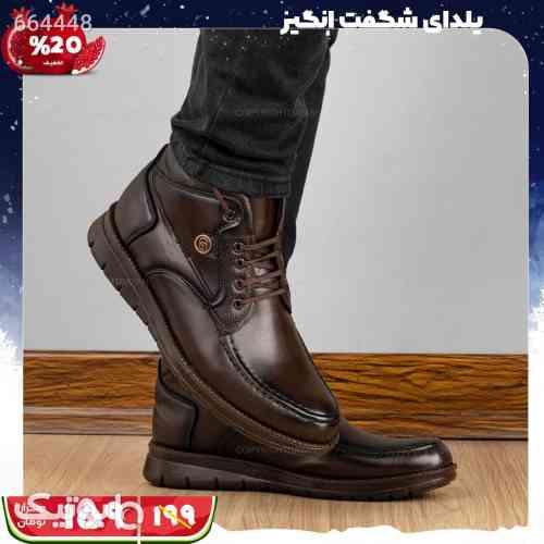 https://botick.com/product/664448-نیم-بوت-مردانه-مارلون