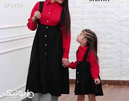 ست مادر و دختر آلیس سبز 99 2020