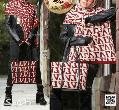 https://botick.com/product/661014-ست-کیف-و-روسری