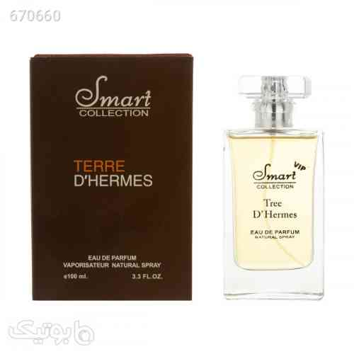 https://botick.com/product/670660-ادو-پرفیوم-مردانه-اسمارت-کالکشن-مدل-Hermes-VIP-حجم-100-میلی-لیتر
