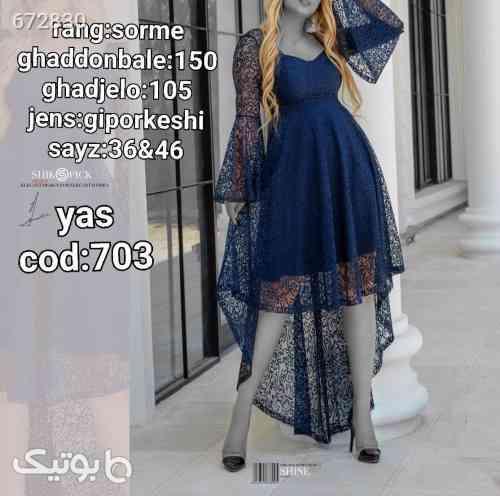 https://botick.com/product/672830-لباس-مجلسی-گیپور-کد10217