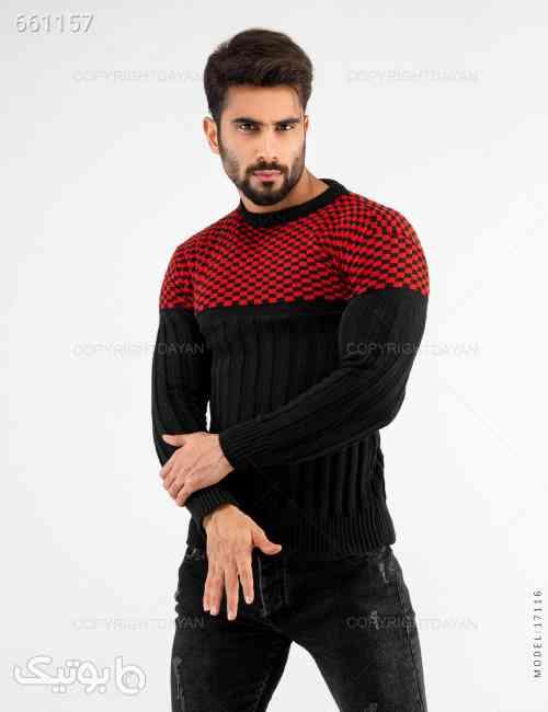 https://botick.com/product/661157-بافت-مردانه-Lima-مدل-17116