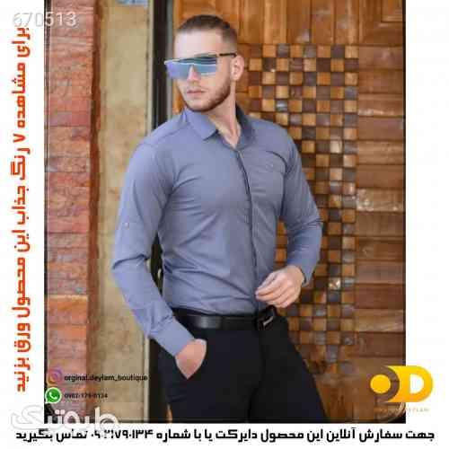 https://botick.com/product/670513-پیراهن-مجلسی-مردانه