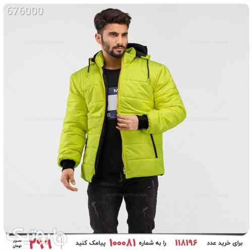https://botick.com/product/676000-کاپشن-مردانه-Kiyan-مدل-17767