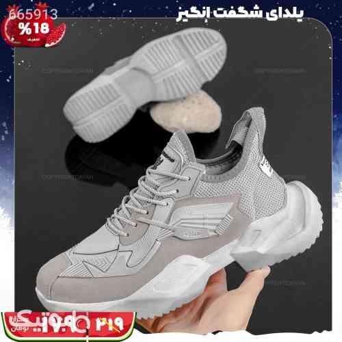 https://botick.com/product/665913-کفش-مردانه-آراز-