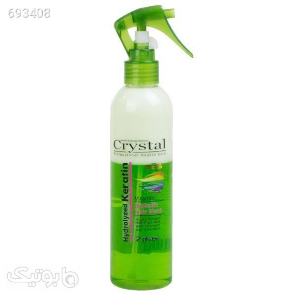 ماسک مو دو فاز کریستال مدل Hydrolyzed Keratin حجم 250 میلی لیتر سبز بهداشت و مراقبت مو