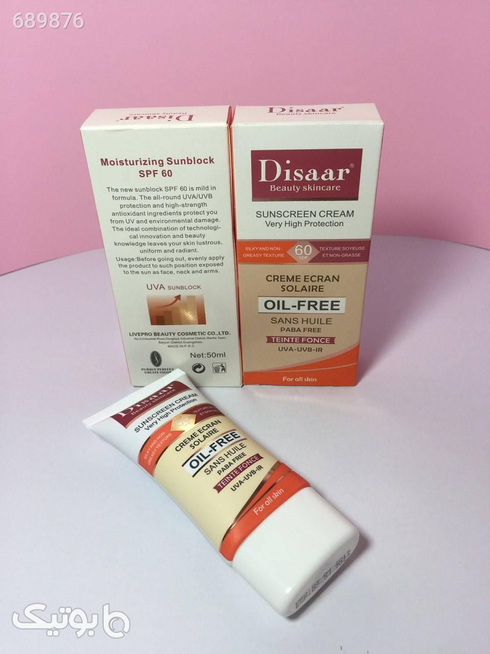 ضدافتاب دیسار کرم بهداشت و مراقبت پوست