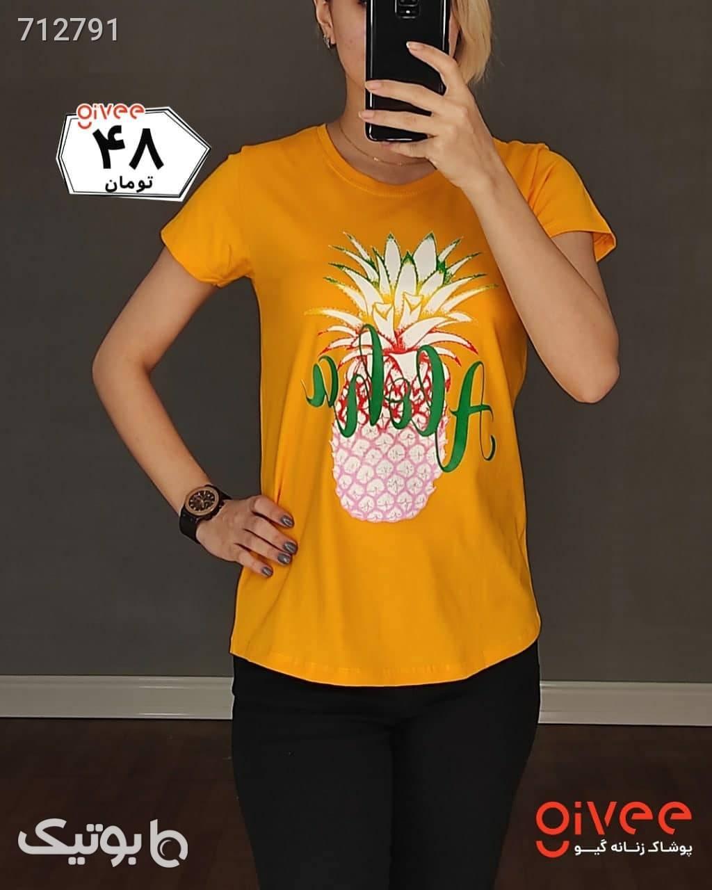 تی شرت طرحدار  نارنجی تی شرت زنانه