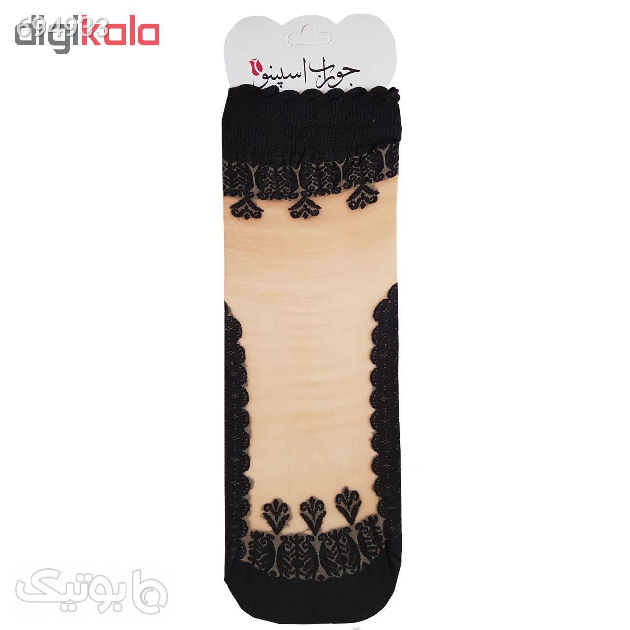 جوراب زنانه اسپینو مدل 109 مشکی جوراب و پاپوش