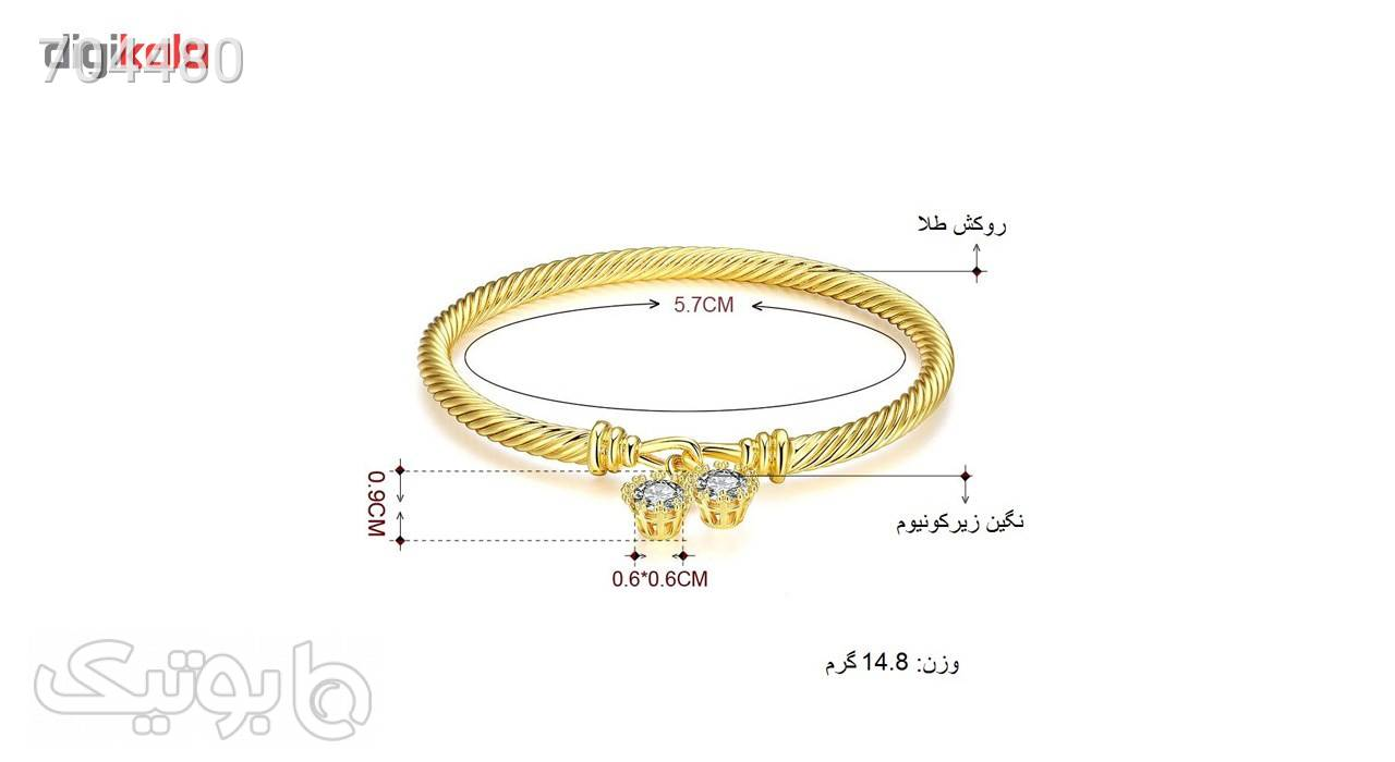 دستبند النگویی زنانه مدل Z042 طلایی دستبند و پابند