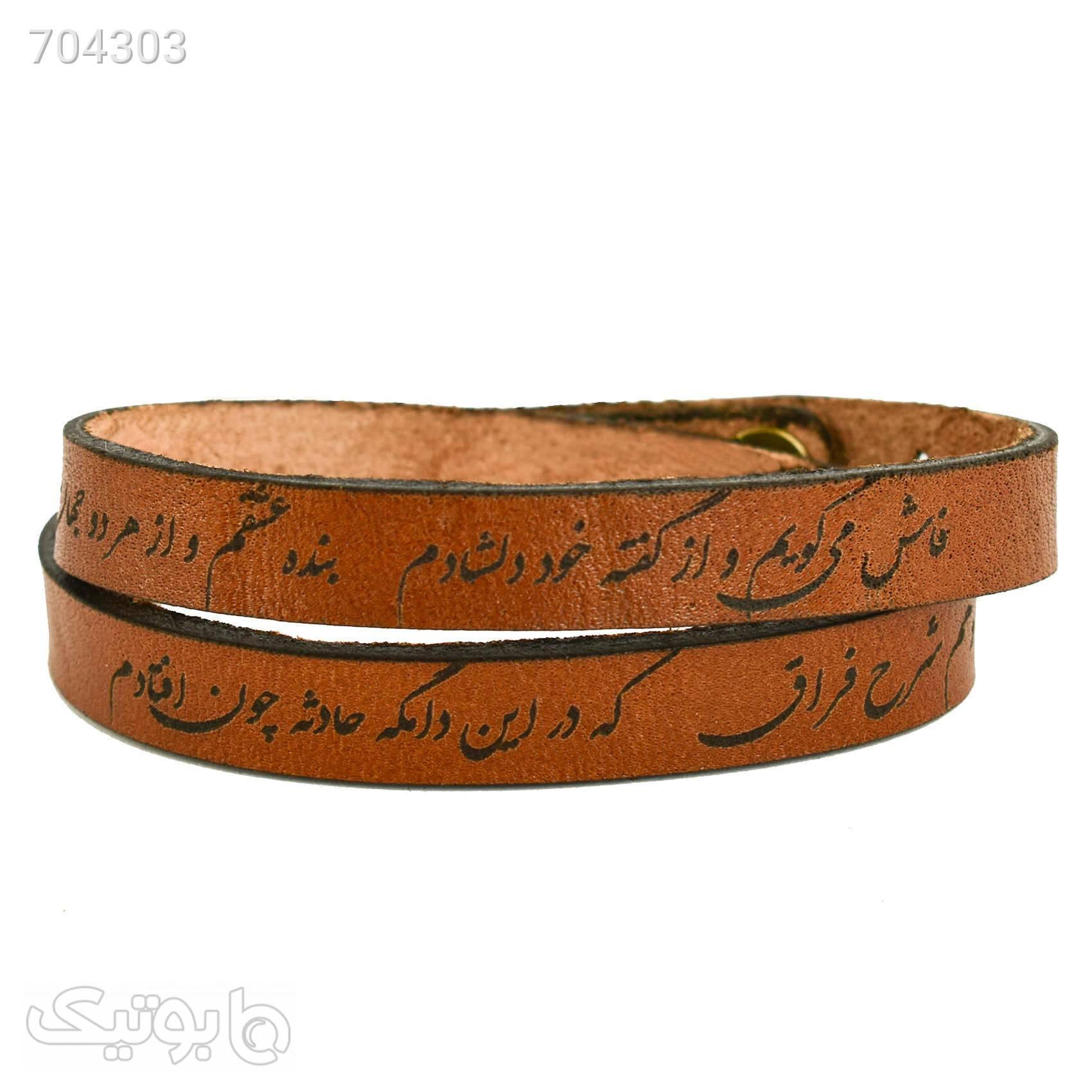 دستبند بلوط لدر طرح بنده عشق قهوه ای دستبند و پابند