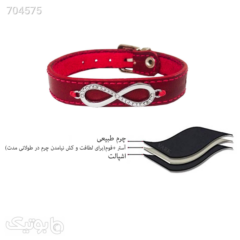 دستبند چرم وارک طرح بینهایت مدل آپامه rb173 مشکی دستبند و پابند