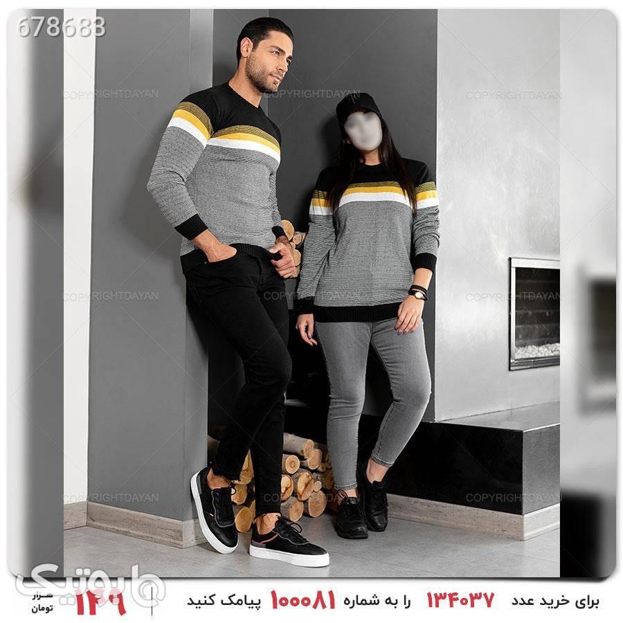 ست دونفره Rayan مدل 15476 مشکی ست زوج و خانواده