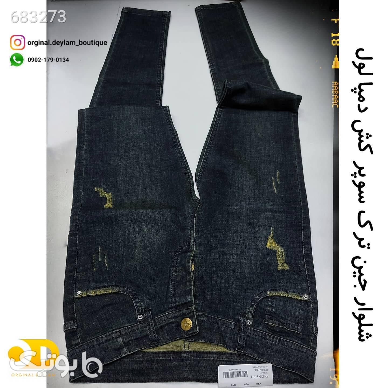 شلوار جین سوپر کش طوسی شلوار جین مردانه