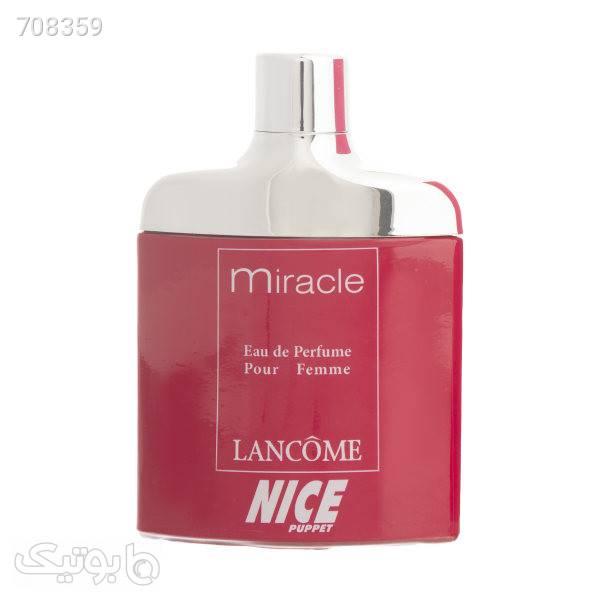 ادو پرفیوم زنانه نایس مدل Lancome Miracle حجم 85 میلی لیتر قهوه ای عطر و ادکلن