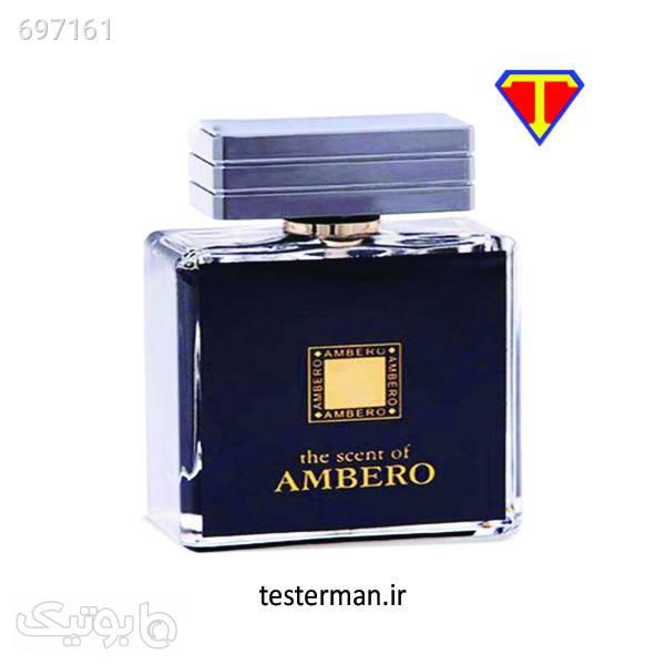 خرید ادکلن فراگرنس ورد آمبرو AMBERO مشکی عطر و ادکلن