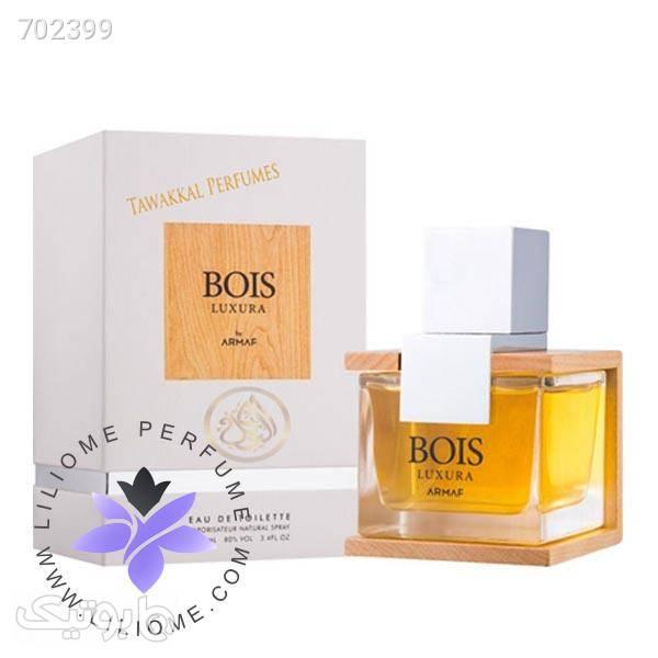 عطر ادکلن آرماف بویس لاکچرا | Armaf Bois Luxura نارنجی عطر و ادکلن