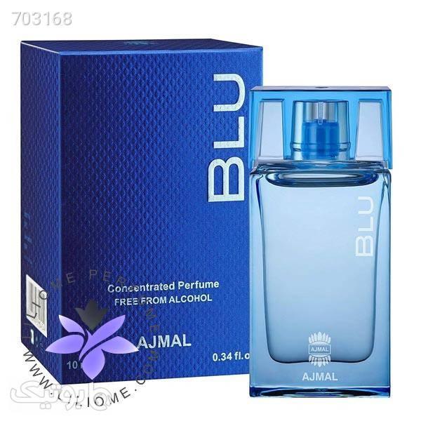 عطر ادکلن اجمل بلو   Ajmal Blu آبی عطر و ادکلن