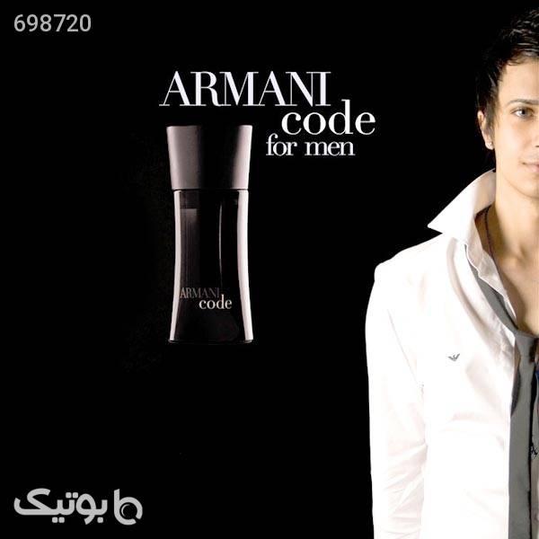 عطر ادکلن جورجیو آرمانی کد مردانه | Giorgio Armani Code مشکی عطر و ادکلن