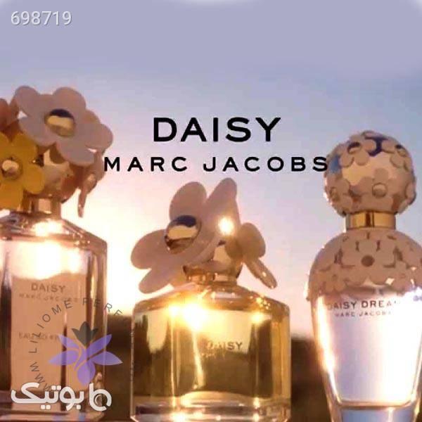 عطر ادکلن مارک جاکوبز دیسی زنانه | Marc Jacobs Daisy نارنجی عطر و ادکلن