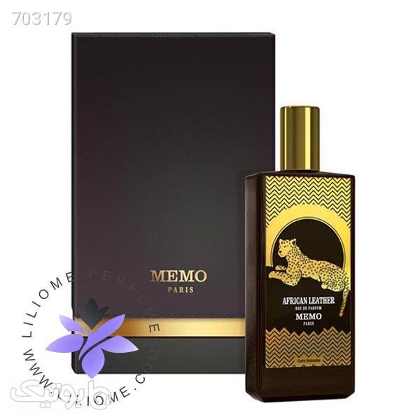 عطر ادکلن ممو آفریکن لدر   Memo African Leather 200ml نارنجی عطر و ادکلن