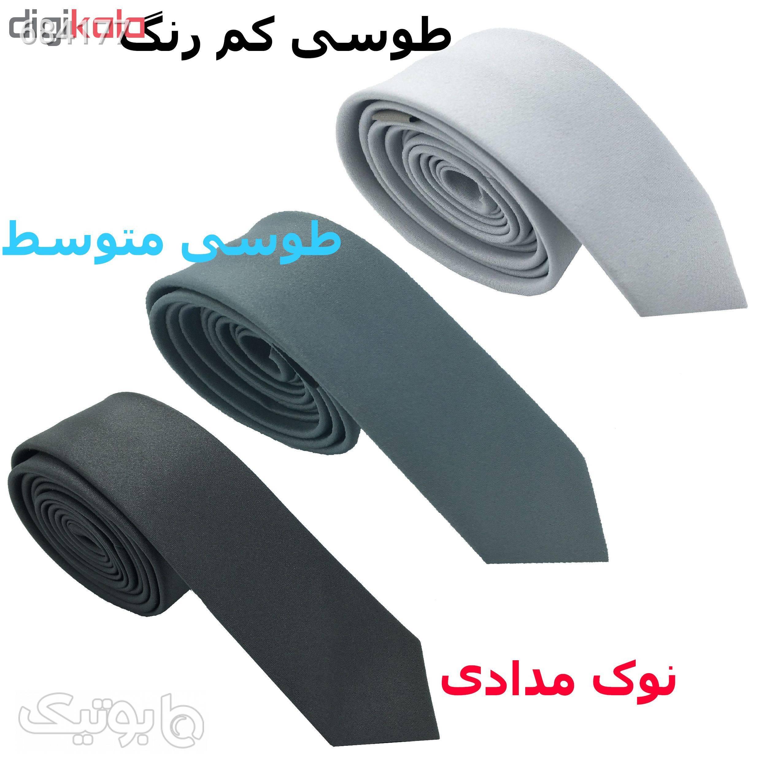 کراوات مردانه هکس ایران مدل OMTS مجموعه 3 عددی طوسی كراوات و پاپيون