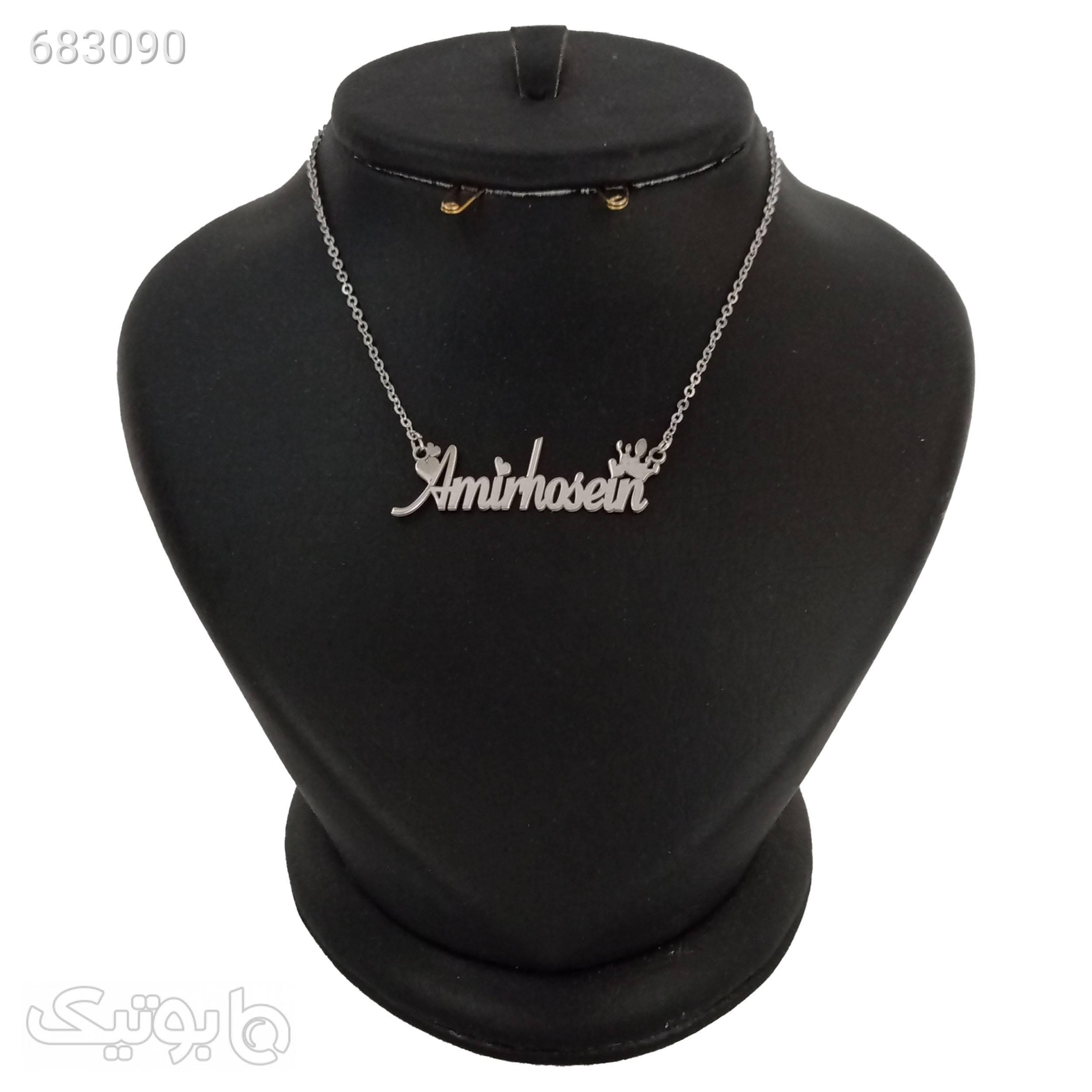 گردنبند نقره مردانه ترمه 1 طرح امیر حسین کد mas 00157 نقره ای گردنبند