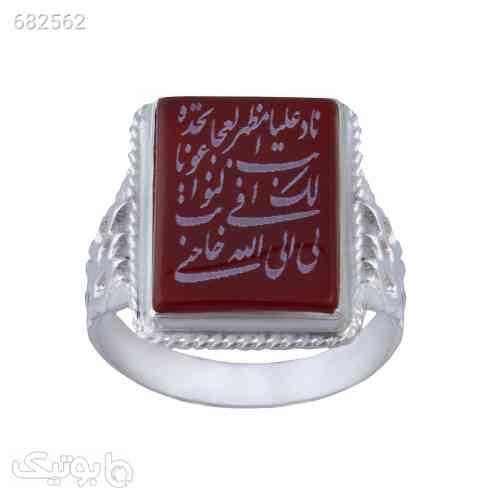 https://botick.com/product/682562--انگشتر-نقره-مردانه-بازرگانی-میلادی-کدAM_012