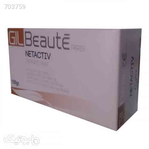 https://botick.com/product/703759-پن-ضد-جوش-ژیل-بوته-مدل-NETACTIV-وزن-100-گرم